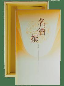 350円(税抜)